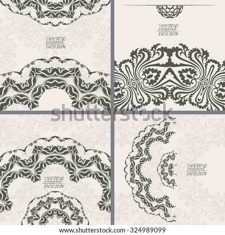 Abstract lace pattern background with place for text. Ornate element for design. Ornamental pattern for wedding invitations. Greeting cards. Vector illustration. - stock vector