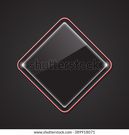 Abstract light banner - stock vector