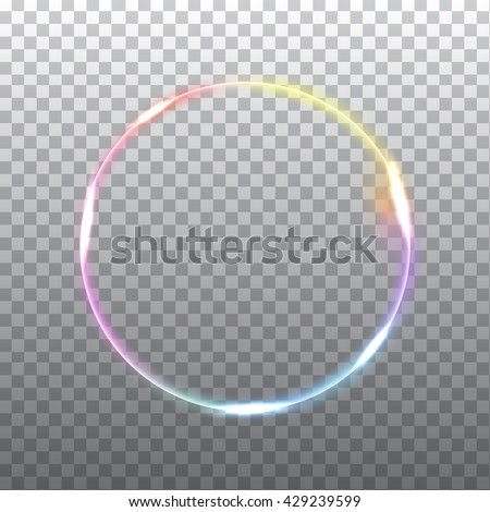 Abstract light effect on light grey background. Vector eps10 illustration - stock vector
