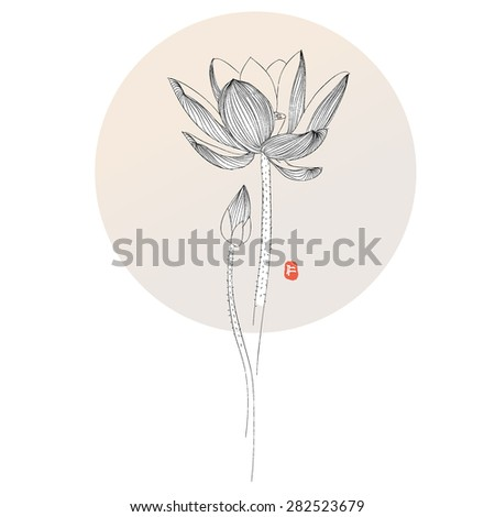 abstract lotus-Traditional Chinese Painting.