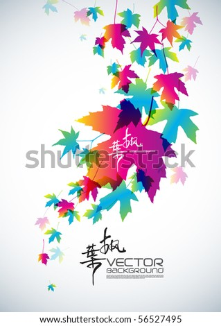 Abstract Maple Leaves Background - stock vector