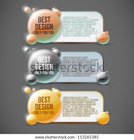 Abstract metallic speech bubble (colorful banner set) - stock vector