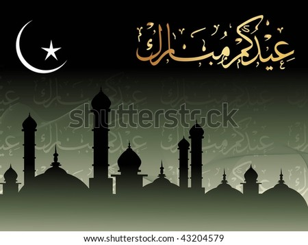 abstract mosque background, vector illustration - stock vector