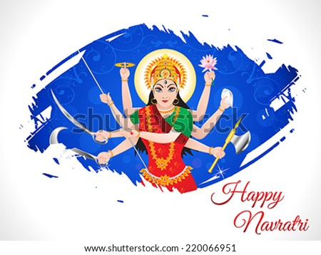 abstract navratri background vector illustration - stock vector