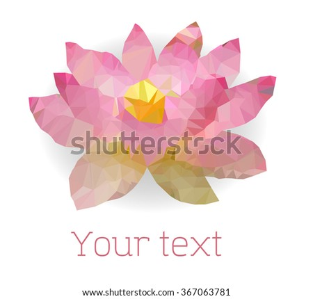 Abstract paper lotus flower on white stock vector hd royalty free abstract paper lotus flower on white background mightylinksfo
