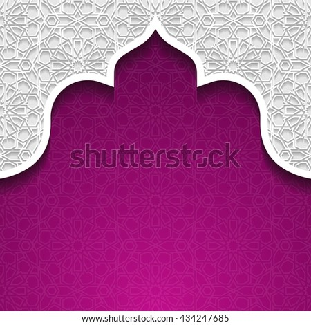 Abstract purple background with traditional ornament. Vector illustration.