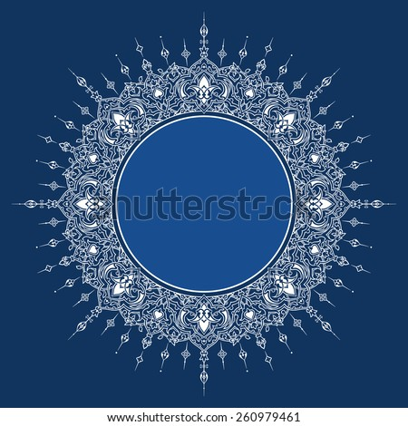 Abstract radial frame. Round pattern design element  - stock vector