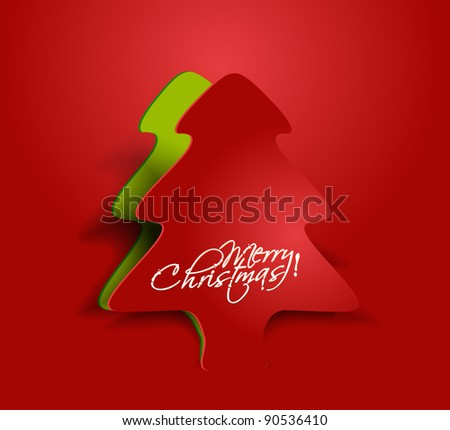 abstract red background for new year and for Christmas colorful design for text project used. - stock vector