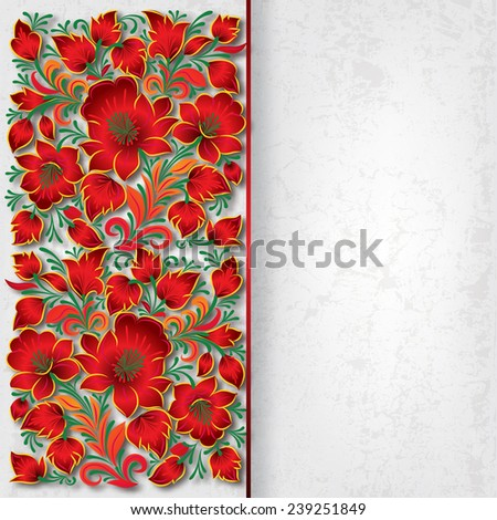 abstract red floral ornament on grunge white background - stock vector