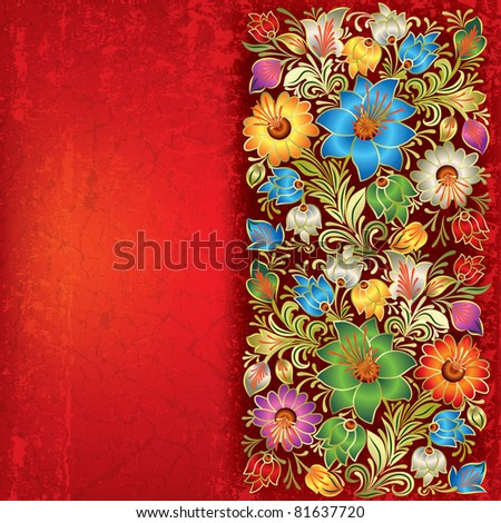 abstract red grunge background with vintage floral ornament - stock vector