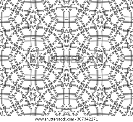 Abstract Seamless Geometric Islamic Wallpaper. Vector Arabic Black White Pattern.