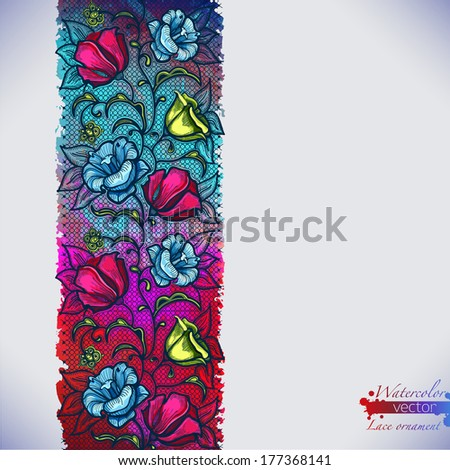 Abstract seamless lace pattern with color flowers and watercolor background. Infinitely wallpaper, decoration for your design, lingerie and jewelry. Your invitation cards, wallpaper, and more. - stock vector