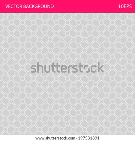 Abstract seamless texture. Vector illustration