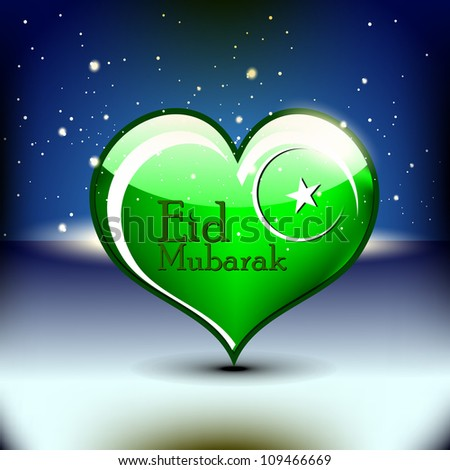 Abstract Shiny green color heart vector illustration for Id Mubarak greeting card design. - stock vector