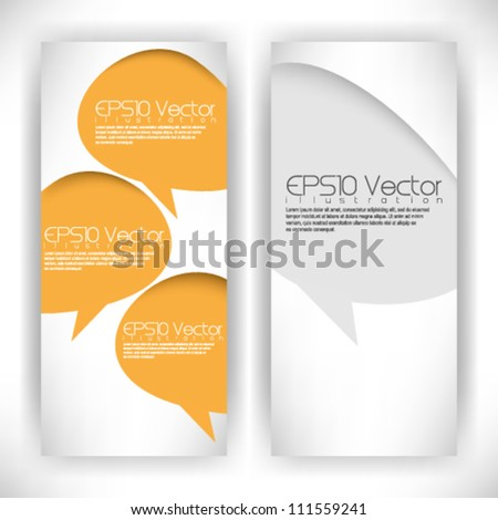 abstract speech balloon illustration. eps10 vector format - stock vector