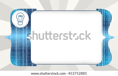 Abstract square brackets for entering text and bulb - stock vector