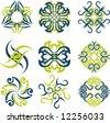 Abstract sun logos - stock vector
