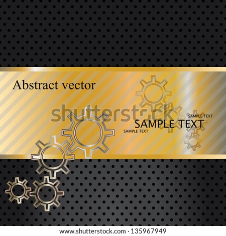 Abstract techno background with metal gears.vector - stock vector