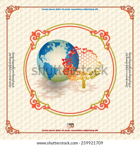 Abstract technology background;Cogwheels spinning under globe; Earth globe behind  colorful tree; Hexagonal pattern background.  - stock vector