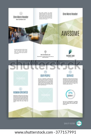 Abstract Three Fold Brochure Template Flyer Stock Vector Hd Royalty