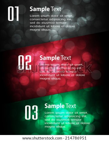 Abstract vector background, colorful lights elements. text box. Festive Christmas background. Elegant abstract background with bokeh defocused lights and stars  - stock vector