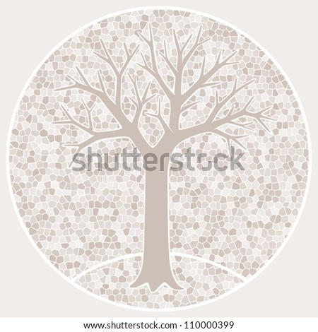 Abstract vector background. EPS-8. - stock vector