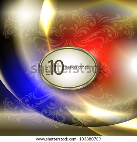 abstract vector background with a geometrical ornament - stock vector