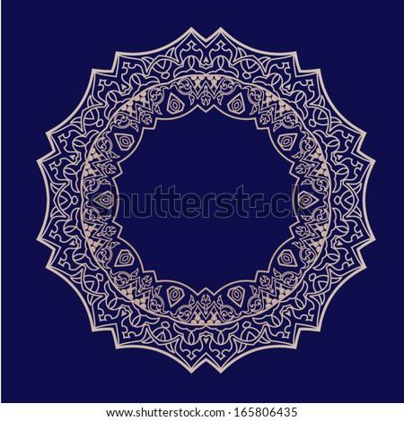 Abstract vector circle floral ornamental border  - stock vector