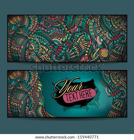 Abstract vector decorative ethnic ornamental backgrounds. Series of image Template frame design for card. - stock vector