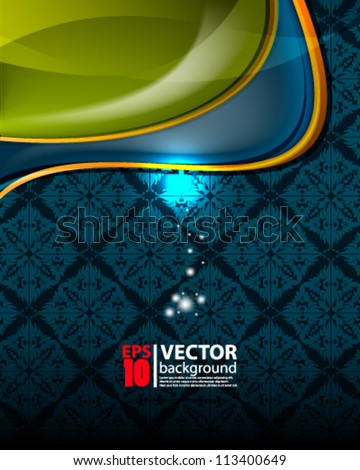 abstract vector design, wave in seamless pattern eps10 - stock vector