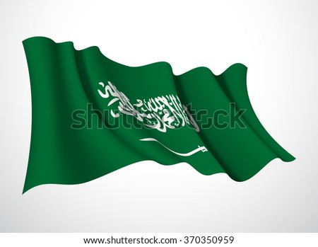 Abstract vector festive banner with beautiful fluttering in the wind Kingdom of Saudi Arabia flag isolated on a white background - stock vector