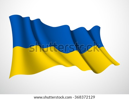 Abstract vector festive banner with beautiful fluttering in the wind Republic  of Ukraine flag isolated on a white background - stock vector