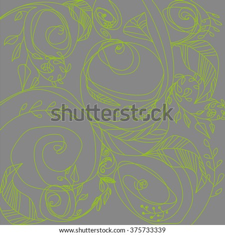 Abstract vector floral ornament.Vintage ornament background.Seamless pattern can be used for wallpapers, web page background, wrapping papers, surface textures. - stock vector