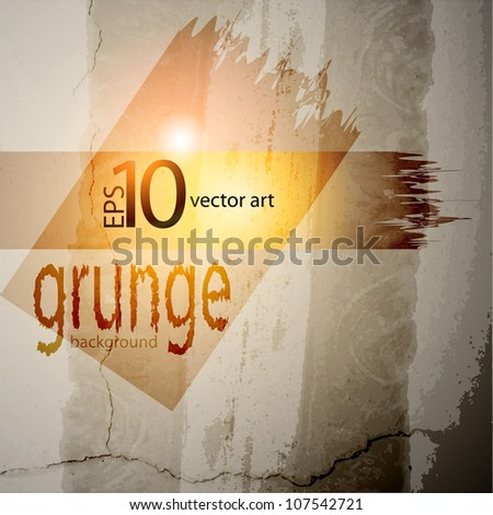 abstract vector grunge background with a geometrical ornament - stock vector