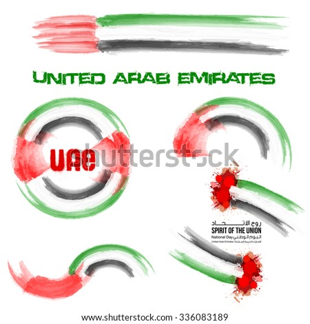 "Abstract vector illustration of the flags UAE in the style of watercolor and spray and an inscription in Arabic ""Spirit of the union, National Day, United Arab Emirates"" - stock vector"