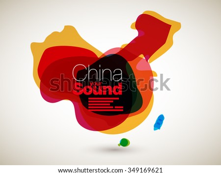 Abstract Vector Nation Map Background - China - stock vector