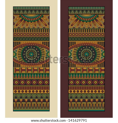 Abstract vector tribal ethnic background set - stock vector