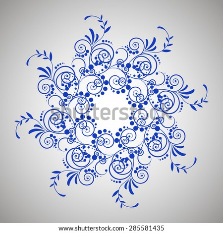 Abstract vintage retro floral background in vector with floral elements. Decorative pattern with place for your text. Congratulation card. - stock vector
