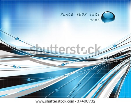 Abstract water background. Vector - stock vector