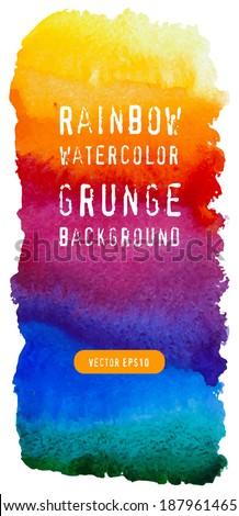 Abstract watercolor rainbow gradient background. Vector illustration.  - stock vector