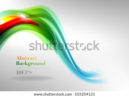 abstract wave on the white background - stock vector