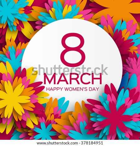 Abstract White Pink Floral Greeting card - International Happy Women's Day - 8 March holiday background with paper cut Frame Flowers. Happy Mother's Day. Trendy Design Template. Vector illustration.