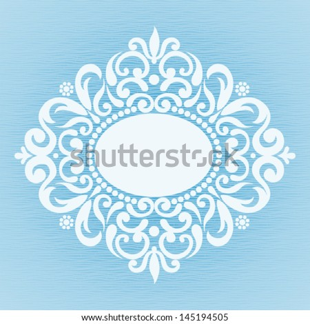 Abstract winter frame with space for text. Ornament frame in Victorian style. Element for design. It can be used for decorating of invitations, greeting cards, decoration for bags and clothes. - stock vector