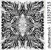 Abstract zebra skin background - stock vector