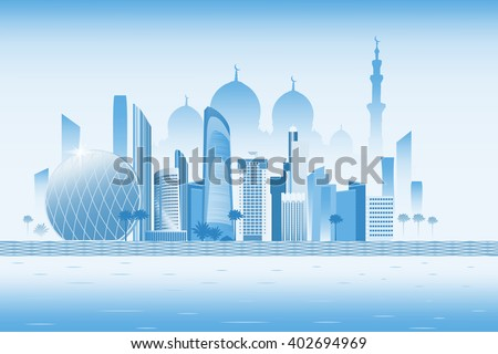 Abu-Dhabi cityscape with skyscrapers and white mosque vector illustration