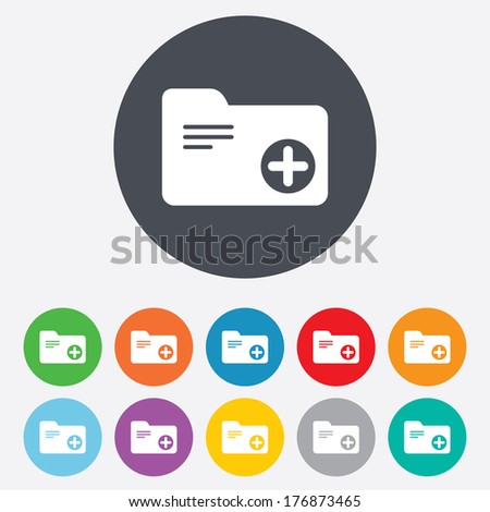 Add document folder sign. Accounting binder symbol. Bookkeeping management. Round colourful 11 buttons. Vector - stock vector