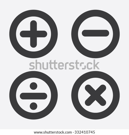 Add Subtract Divide and Multiply Symbols - stock vector