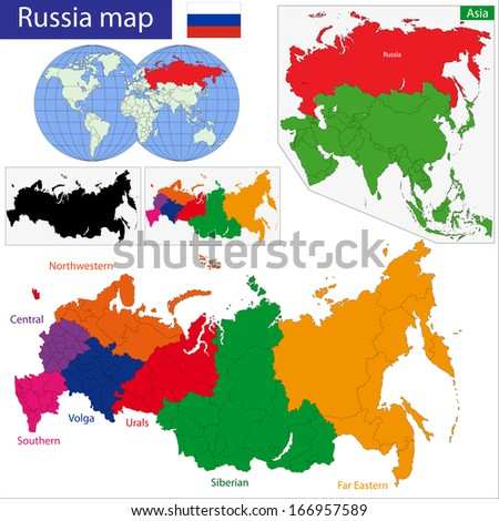 Administrative division of the Russian Federation