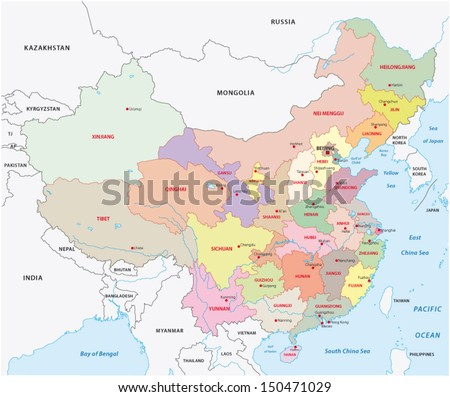 Administrative divisions of China - stock vector