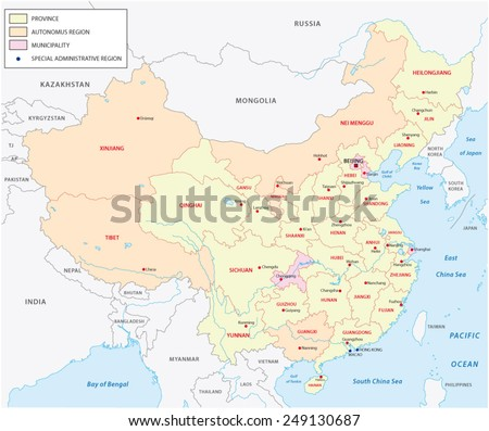 Administrative Divisions China Stock Vector 249130687 Shutterstock